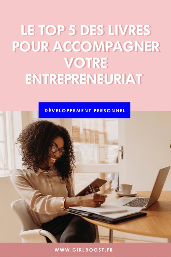 Top 5 des livres entrepreneuriat